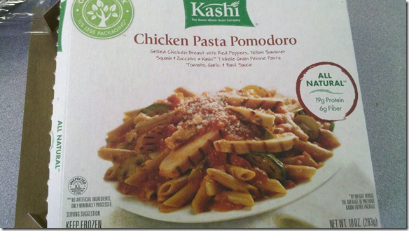 kashi lunch